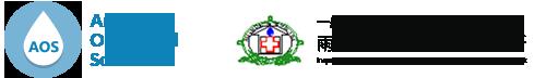 雨漏り検診技術開発研究所